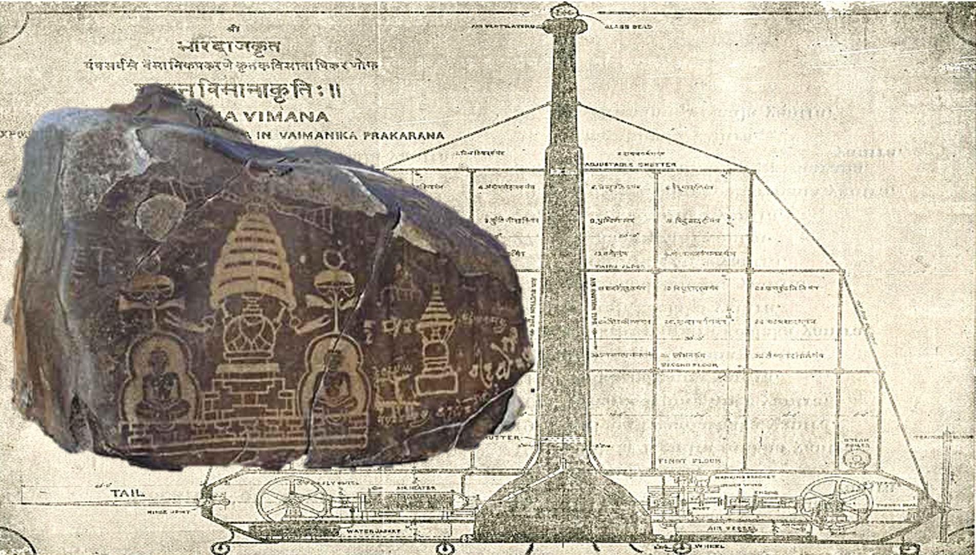 The Vimana Epics Expanded Knowledge Base Ancient